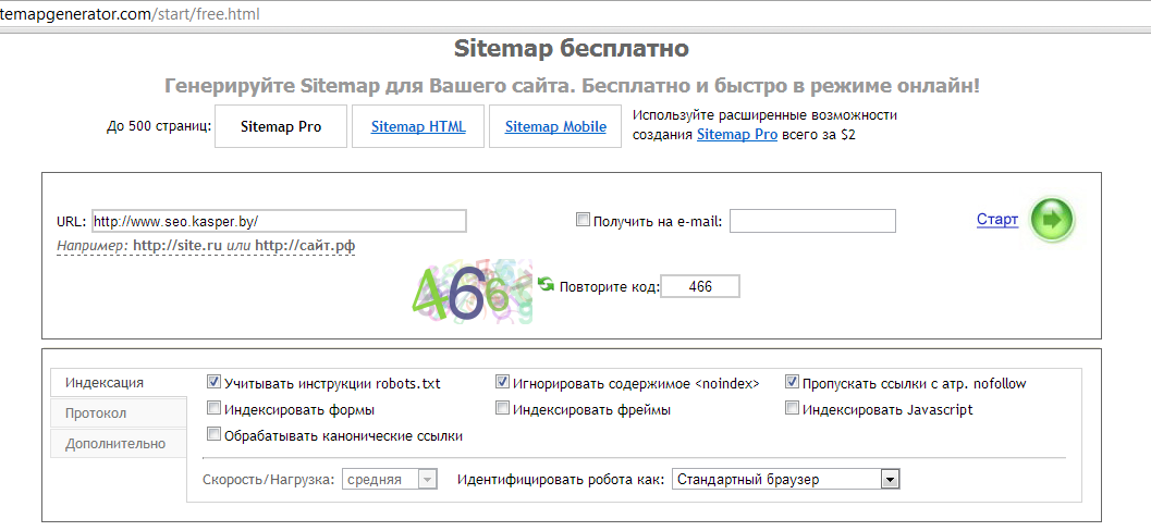 Что такое файл sitemap xml и как он может помочь продвижению сайта