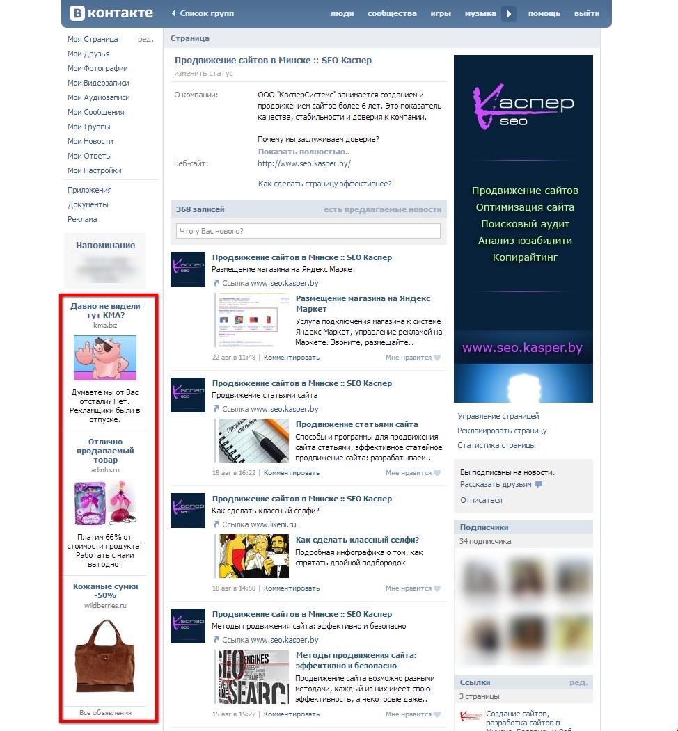 Социальные сети вконтакте реклама товара яндекс директ таргетинг на ip адреса