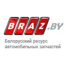 "Белорусский ресурс автомобильных запчастей ""БРАЗ"" - сайт braz.by"