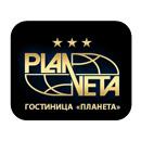 """Гостиничный комплекс """"Планета"""" - сайт hotelplaneta.by"""