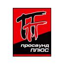 "Компания ""Просаунд плюс"" - сайт prosoundplus.by"